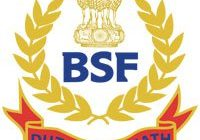 bsf recruitment 2017 junior engineer