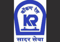 konkan railway recruitment 2017 syllabus