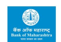 bank of maharashtra sub staff recruitment