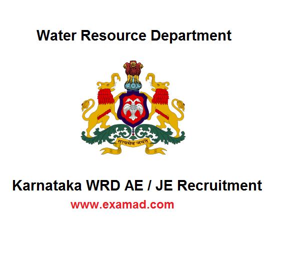 Karnataka wrd ae assistant engineer je