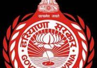 Haryana medical officer recruitment 2017