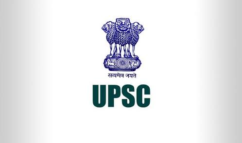 UPSC IIS Recruitment 2017