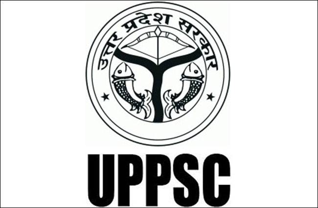 UPPSC Upper Subordinate 2017