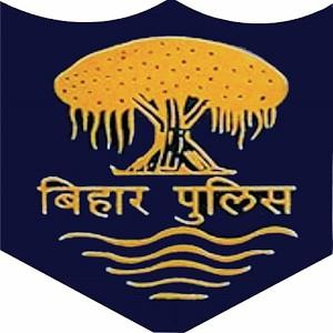 Bihar Police constable physical test