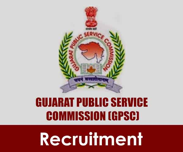 GPSC Assistant Engineer AE Civil Recruitment 2017