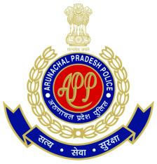Arunachal Police Constable Recruitment 2017