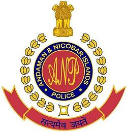 Andaman Nicobar Police Constable Recruitment 2017