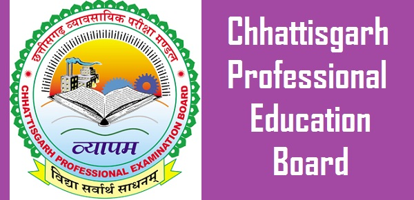 Chhattisgarh ADEO Recruitment 2017