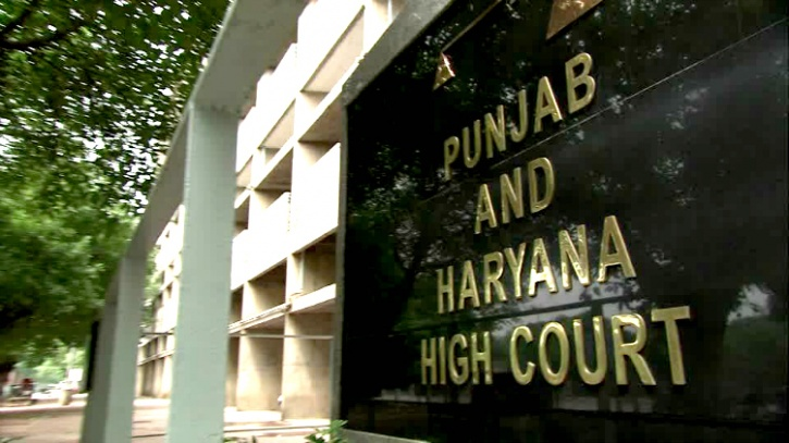 Punjab High Court Clerk Vacancy 2017