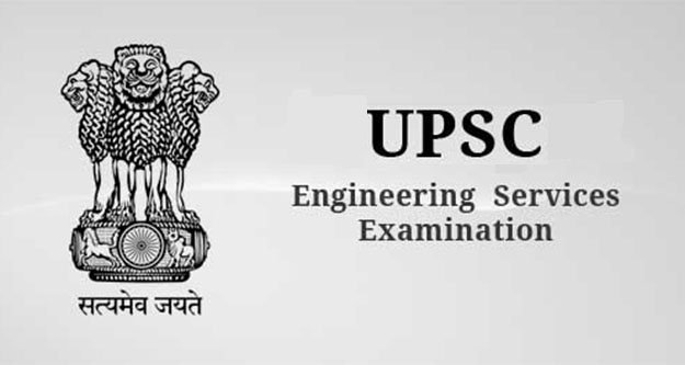 UPSC Engineering Services Previous papers