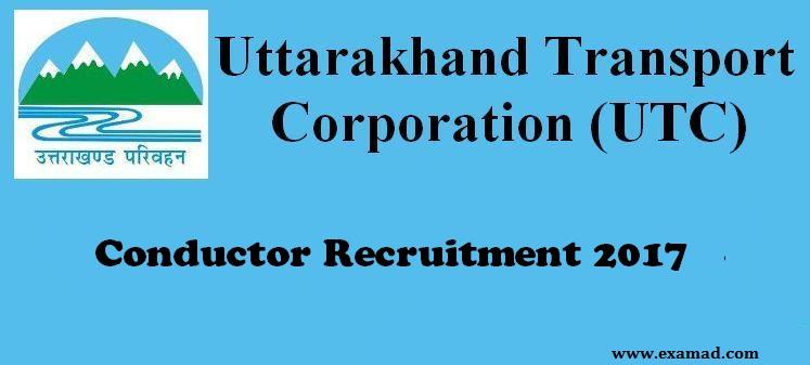 UTC Conductor Recruitment 2017