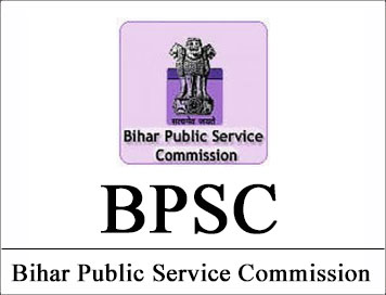 Bpsc Syllabus In Hindi 2018 Pdf Download Examad