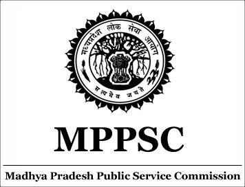 MPPSC 2018 prelims exam date