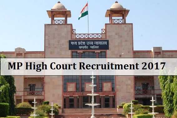 Mp High Court Group D Syllabus