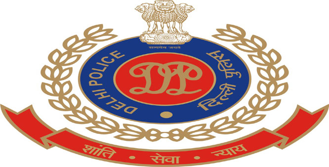delhi Police MTS syllabus in hindi 2018