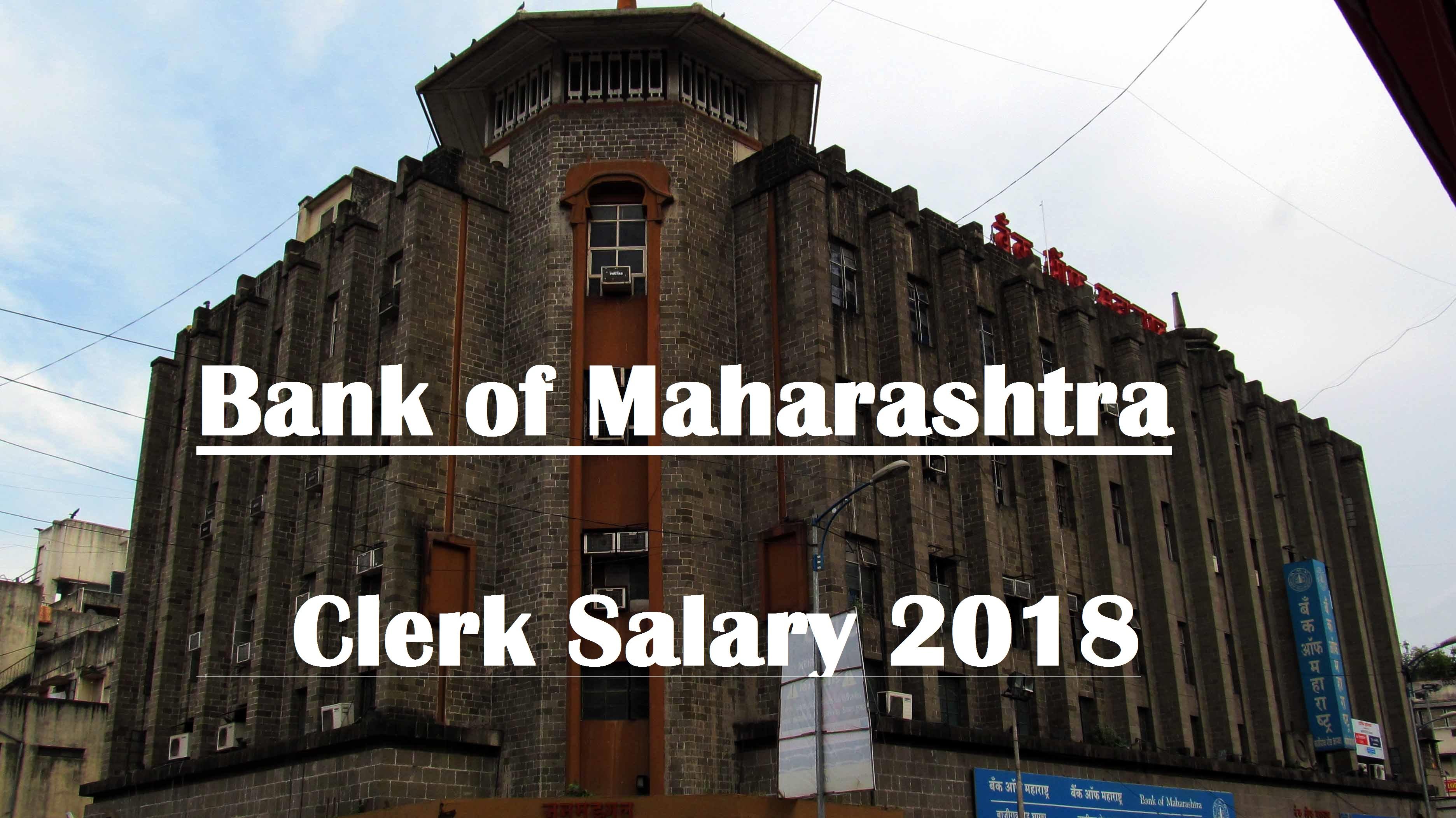 Bank of Maharashtra Clerk Salary 2018