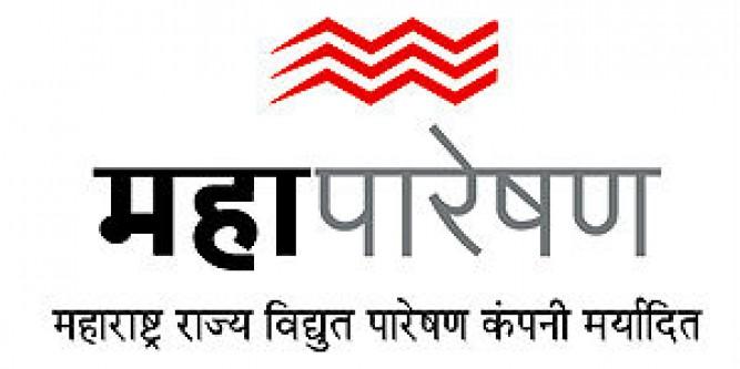Mahatransco Assistant Engineer Salary Archives Examad