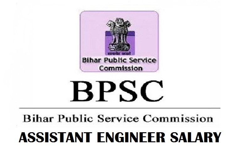 bpsc assistant engineer salary and pay scale