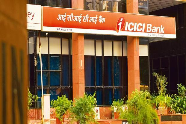 icici bank clerk salary and pay scale 2018