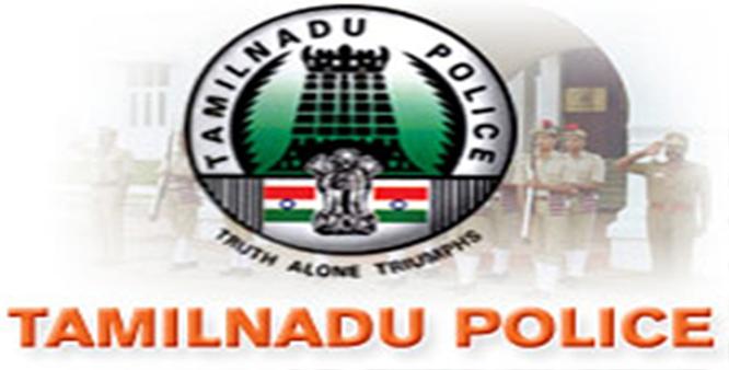 tamilnadu tn police constable salary