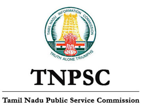 TNPSC AE Recruitment 2018