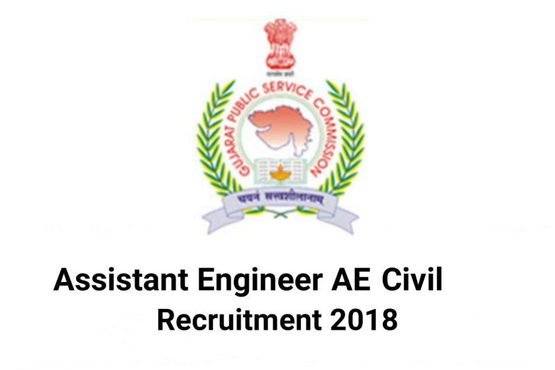 GPSC Assistant Engineer AE Recruitment 2018