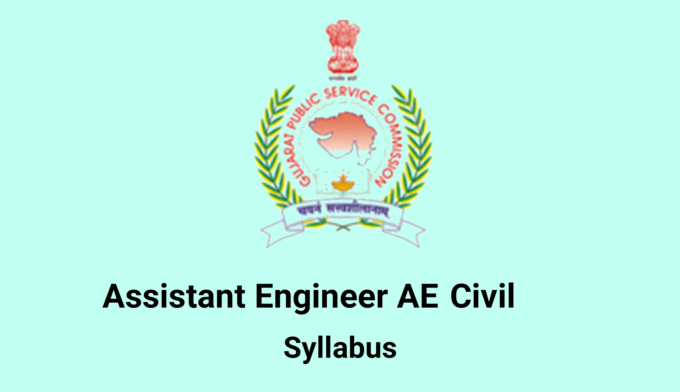 GPSC Assistant Engineer AE Civil Syllabus 2018