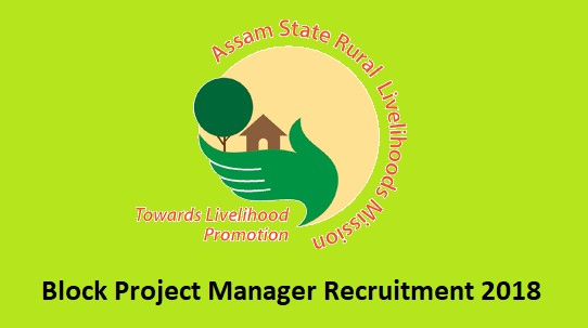 ASRLMS Block Project Manager 2018