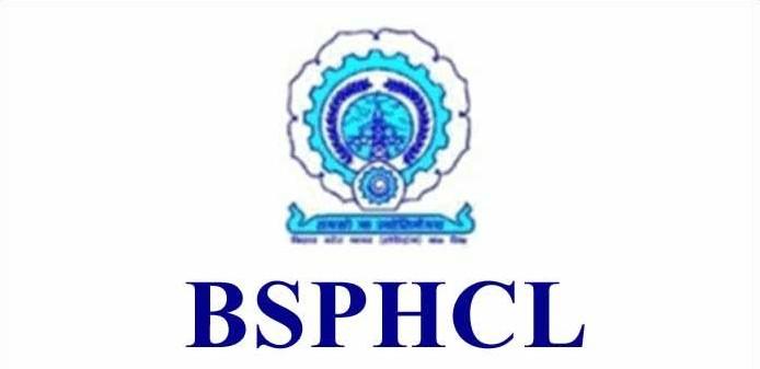 bsphcl je recruitment 2018