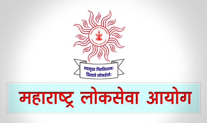 mpsc aso mains exam date