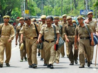 PwD Assam Police Recruitment 2019 For Grade 3 & Grade 4