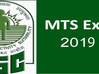 SSC MTS 2019 Exam