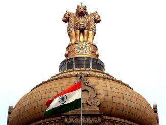 UPSC Civil Services Recruitment 2019