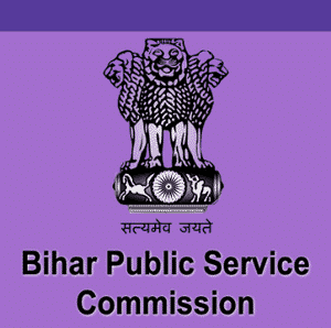 BPSC Assistant Exam Date