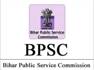 BPSC Judicial Service Recruitment 2019 Exam