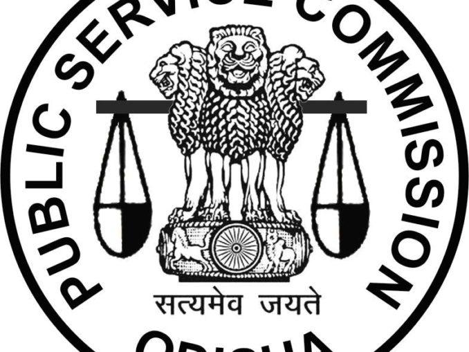 OPSC Asst Section Officer Skill Test