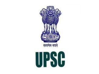 UPSC Civil Services Selection Procedure Details