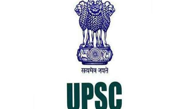 UPSC Civil Services Selection Procedure Details