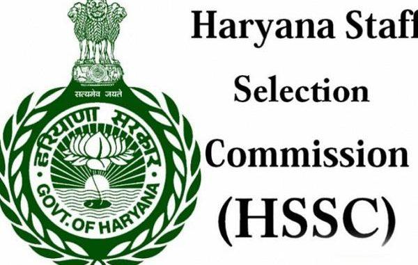 Patwari Salary in Hand in Haryana 2019