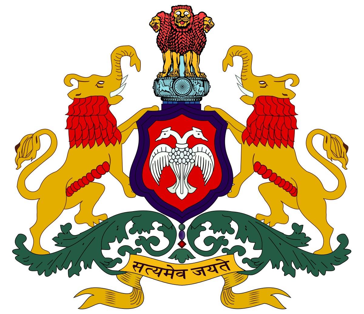 karnataka police constable recruitment 2019