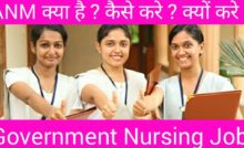 ICDS West Bengal Salary and Pay Scale 2018 - EXAMAD