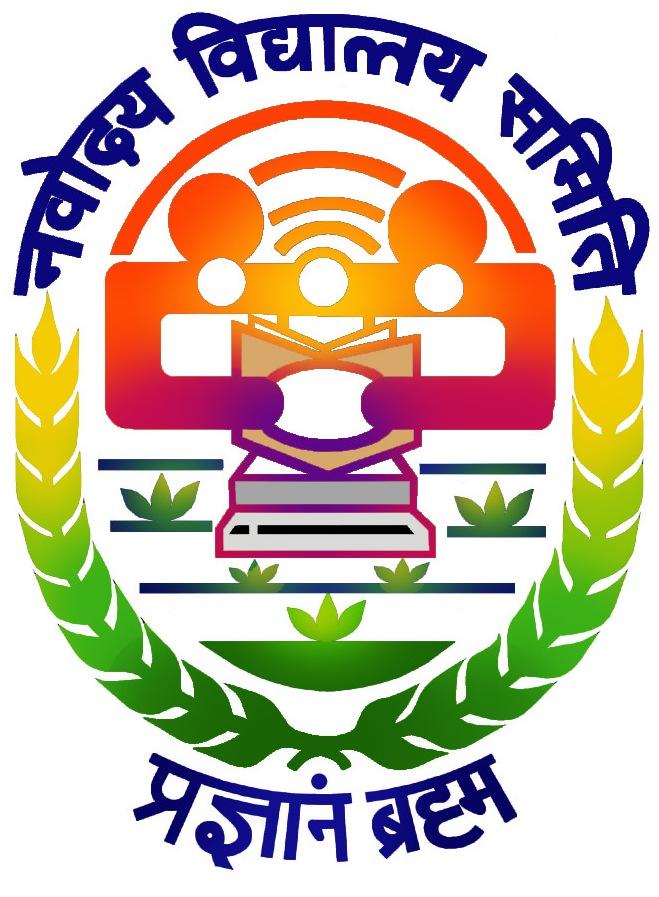 NVS Navodaya Vidyalaya TGT Recruitment 2019
