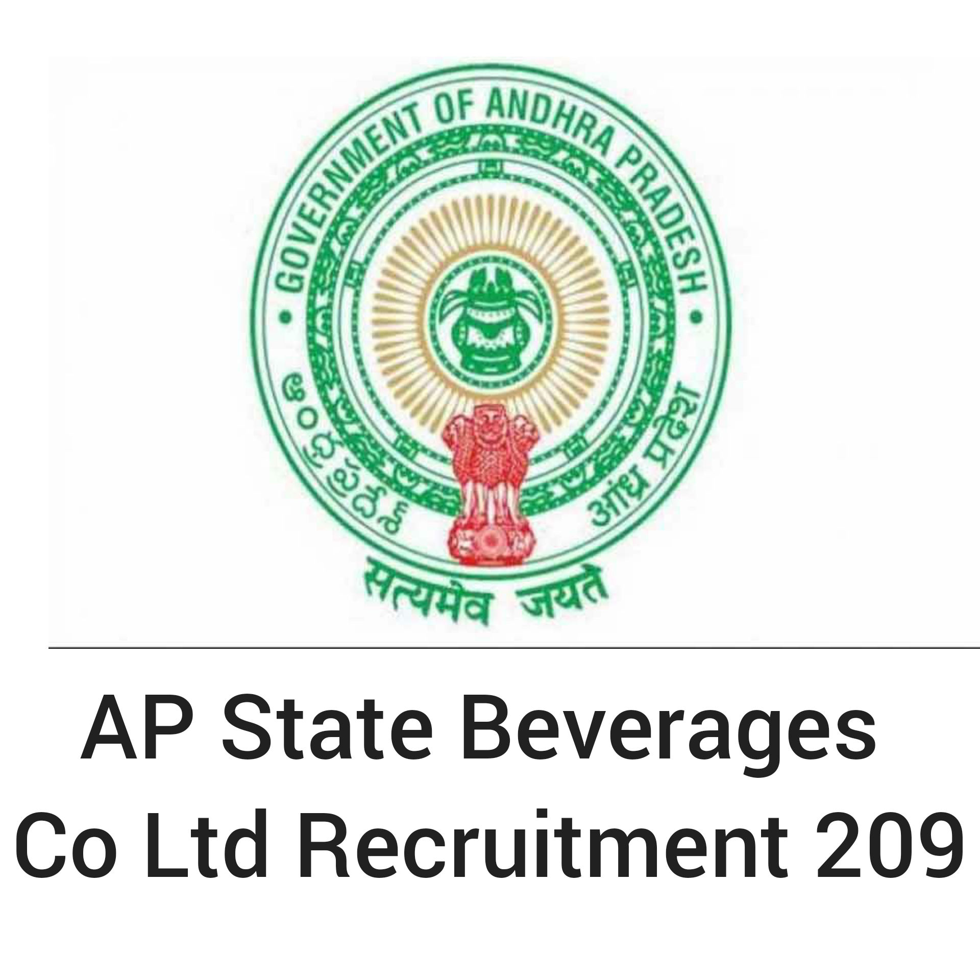 APSBCL Sales Supervisor Recruitment 2019 | Visakhapatnam | Chittoor | Guntur | Download Notification PDF