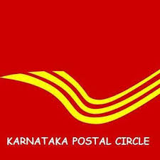 Karnataka GDS Recruitment 2019