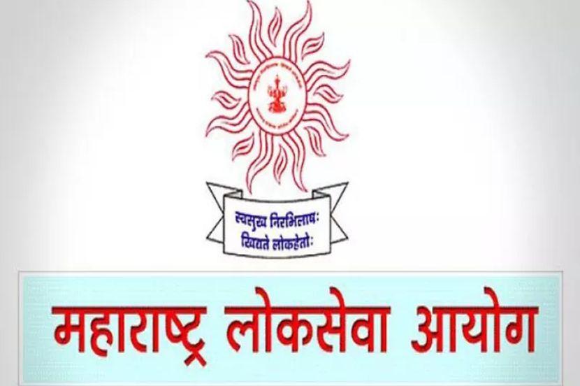 MPSC Vikas Adhikari Bharti 2019