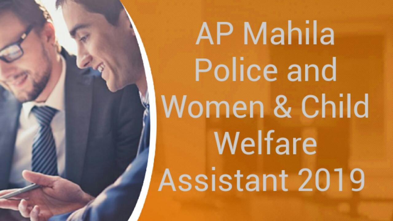 AP Mahila Police Child Welfare Assistant Salary 2019 | Job Profile
