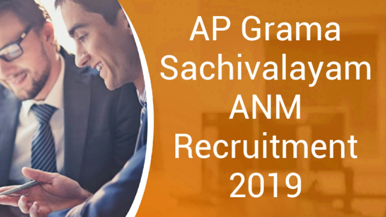 AP Grama Sachivalayam ANM Salary and Pay Scale 2019
