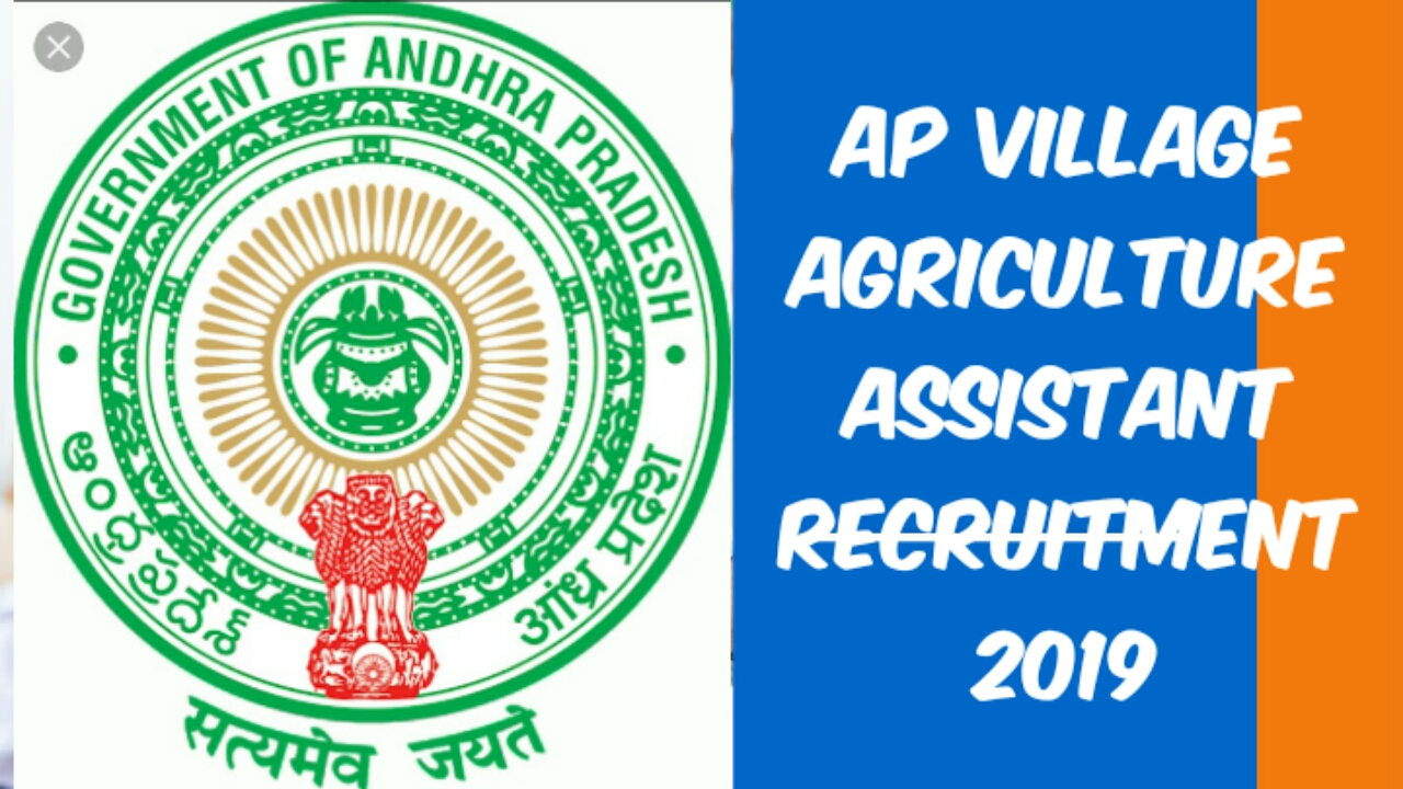 AP Village Agriculture Assistant Salary 2019 | Job Profile