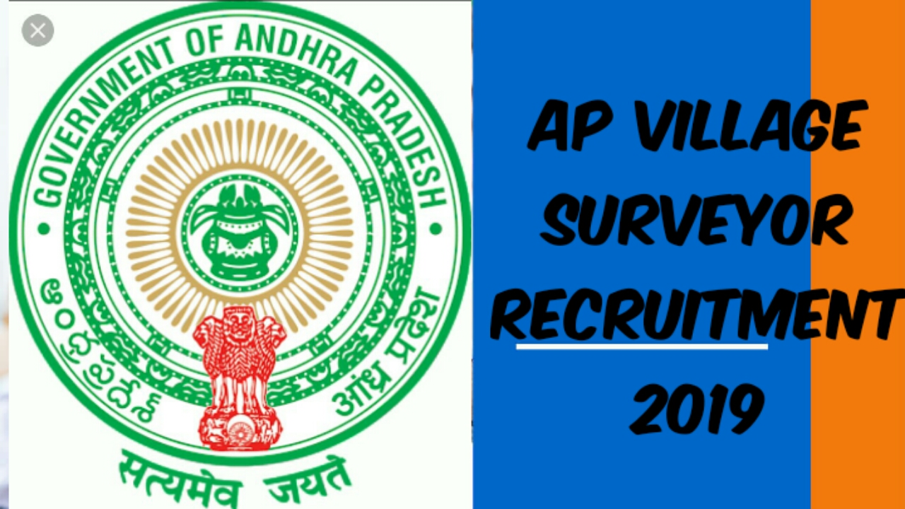 AP Village Surveyor Salary