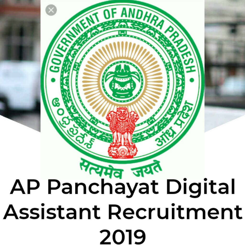 AP Panchayat Digital Assistant Salary 2019 | Pay Scale